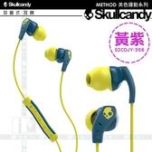 《飛翔3C》Skullcandy 骷顱糖 METHOD 美色運動系列 耳塞式耳機 黃紫 S2CDJY-358〔公司貨〕
