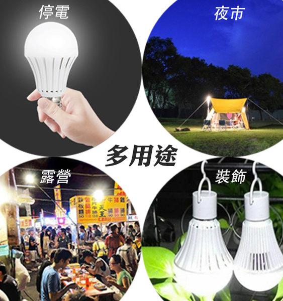 【coni shop】YE燈泡+帶開關掛勾燈座套裝組 觸控式應急LED省電燈泡 7W 緊急照明 觸控 停電燈 露營