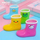 兒童雨鞋女童寶寶膠鞋萌物雨靴月光節