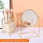 化妝鏡網紅ins少女心化妝鏡便攜歐式金邊小圓鏡多功能旋轉臺式桌面鏡子 玩趣3C