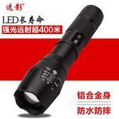 強光超亮多功能可充電手電筒防身防水迷你超小LED手電家用戶外