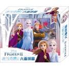 Frozen 冰雪奇緣 六面拼圖 20塊拼圖 QFG45