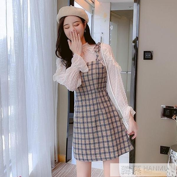 洋裝 早秋季小香風連身裙子女裝秋裝2020年新款小個子短款吊帶兩件套裝  夏季新品