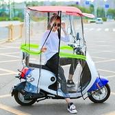 電動車遮陽罩 電動車雨棚蓬全封閉摩托車雨棚擋風遮陽雨傘防風罩小型電瓶車雨棚