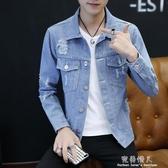 秋季薄款牛仔夾克男士韓版修身青少年棒球服男潮流男裝春秋款外套  【快速出貨】