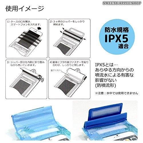 日本限定 迪士尼 史迪奇 IPX5 智能防水手機套 / 防水手機袋