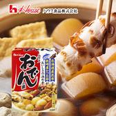 日本 House 好侍 佐料黑輪精 77.2g 黑輪 黑輪素 黑輪精 關東煮 日式 日式火鍋 調味料 湯底 底料