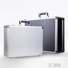 手提式鋁合金密碼工具箱保險箱子文件箱五金設備儀器箱多功能大號 3C優購