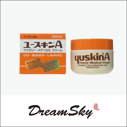 日本 yuskin A 悠斯晶A 乳霜 護手 滋潤 乾裂 70g 冬天 滋潤 乾燥 Dreamsky