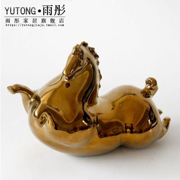陶瓷馬擺件景德鎮陶瓷器影青瓷家居擺件裝飾工藝景德
