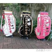 MU高爾夫球包女防水耐磨帶輪球袋球桿包golfbag滾輪拉桿標準球包 ATF青木鋪子