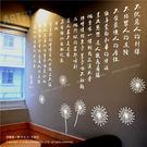 ☆阿布屋壁貼☆詩篇第一章(中文)A  -XL尺寸 壁貼