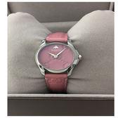GUCCI古馳 G-TIMELESS 粉紅蜜蜂手錶-粉28mm