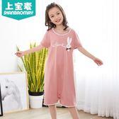 夏季女童睡裙短袖中長款兩用兒童睡衣家居服睡衣裙女孩兩穿梗豆物語