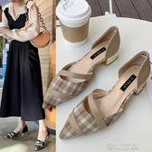 鞋子 新款韓版低筒鞋女時尚粗跟中跟淺口女鞋春秋單鞋拼色涼鞋  全館免運