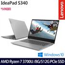 【Lenovo】 IdeaPad S340 81NB008QTW 14吋AMD四核512G SSD效能輕薄筆電