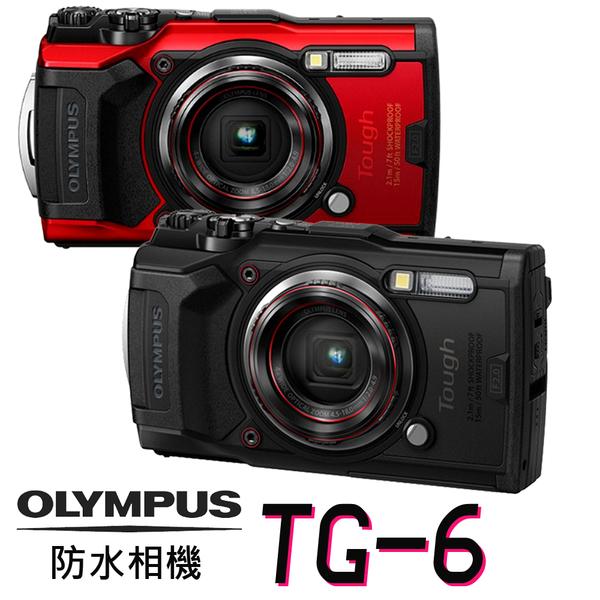 免運 刷卡分期零利率 +64G好禮 3C LiFe OLYMPUS Stylus Tough TG-6 防水相機 (公司貨)