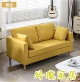 沙發小戶型客廳現代簡約雙人三人租房公寓服裝店鋪網紅款布藝沙發新年禮物