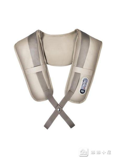頸肩樂捶打頸椎按摩器頸部腰背部按摩器敲打按摩披肩加熱 娜娜小屋