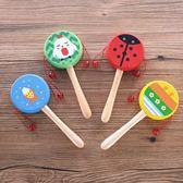 撥浪鼓嬰兒玩具0-1歲0-6-12個月寶寶木質羊皮傳統兒童新生兒男孩  范思蓮恩