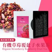【德國農莊 B&G Tea Bar】 有機草莓覆盆子水果茶茶包盒10入 (4.5g*10包)