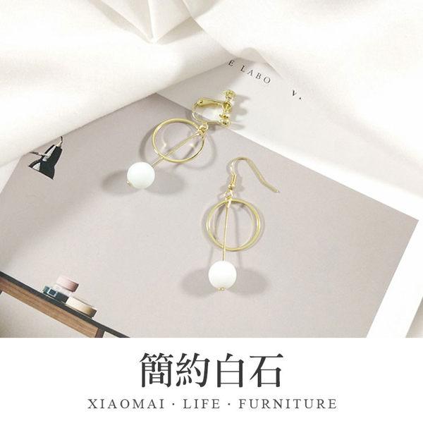 圓環 珍珠 簡約白石 金 鏤空耳環 正韓耳環 夾式耳環 無耳洞耳環【D055】