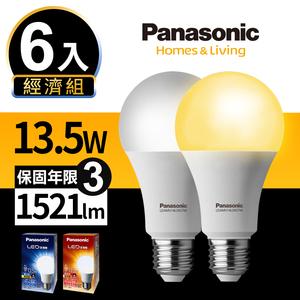 Panasonic 6入組 13.5W LED 燈泡 超廣角 全電壓白光/黃光 各3入