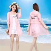 防曬衣女防紫外線夏季新款中長款超薄寬鬆顯瘦bf百搭外套潮