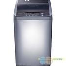 Whirlpool 惠而浦 7公斤直立洗衣機 WM07GN限區配送+基本安裝