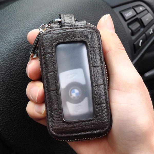 頭層男士多功能鑰匙包腰掛匙鑰包大容量汽車鎖匙包式通用