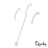 Quenby 925純銀 韓劇同款 簡約半圓垂墜耳環/耳針-三件組