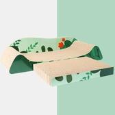 貓抓板磨爪器耐磨大號瓦楞紙貓窩貓沙發貓磨爪玩具貓爪板貓咪用品【快速出貨】