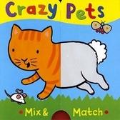 Crazy Pets 瘋狂寵物動物變裝秀