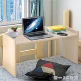 宿舍床上書桌寢室上鋪下鋪書架懶人電腦桌大學生學習寫字用小桌子【帝一3C旗艦】IGO
