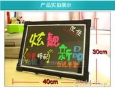 熒光板30 40 夜光廣告寫字板 LED發光板手寫黑板小熒光板 柜臺式     color shopYYP