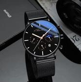 男士手錶 手表男士全自動機械表高中學生運動潮流電子防水夜光石英表 【快速出貨】