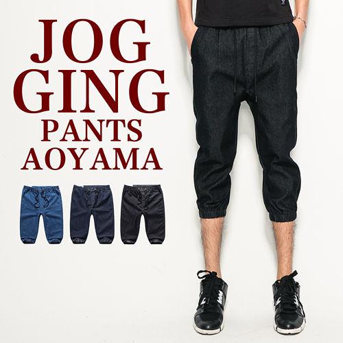 慢跑褲【A1518】  Jogging Pants 個性單寧設計七分牛仔縮口褲束口褲 牛仔褲 休閒褲 非PUBLISH