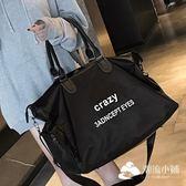 運動包-大包包新款旅行包女手提包大容量行李包長短途輕便旅游包男健身包