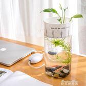 創意免換水魚缸 小型自潔生態辦公室桌面魚缸迷你玻璃懶人水族箱  麥琪精品屋