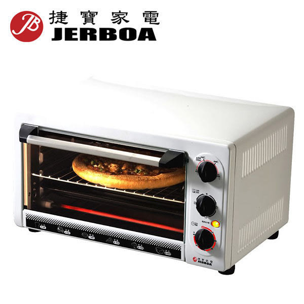 全新 現貨 捷寶 21公升 電烤箱 可調節恆溫控制100℃~250℃ 採不鏽鋼電熱管
