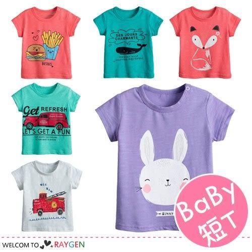 兒童卡通圖案印花短袖上衣86-110