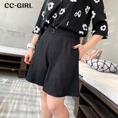 中大尺碼  黑色高腰口袋寬短褲 - 適XL~4L《 68448HH 》CC-GIRL