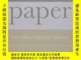 二手書博民逛書店Choosing罕見and Using Paper for Gr