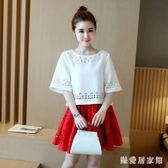 時尚顯瘦洋裝淑女套裝裙中大尺碼夏裝新款T恤寬鬆蓬蓬短裙兩件式套裝 QG5758『樂愛居家館』