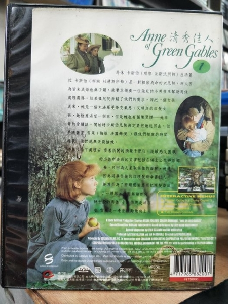 挖寶二手片-TSD-083-正版DVD-影集【清秀0佳人 全6集6碟】-(直購價)