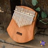拇指琴 安德魯拇指琴卡林巴琴17音大裙擺實木板式手指鋼琴初學者簡單樂器