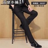 西裝褲 修身西褲男士商務正裝寬鬆直筒休閑小腳西裝褲黑色西服褲子