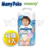 滿意寶寶 moony 日本頂級超薄紙尿褲/褲型紙尿布 -女生XL (38x4包) /輕巧褲/輕巧穿