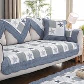 沙發罩 四季全棉防滑沙發墊布藝純棉簡約夏季田園坐墊組合通用皮沙發巾套