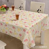 田園餐桌布防水防油防燙塑料茶幾長方形幼兒園臺布小清新     琉璃美衣